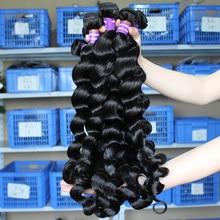 Loose Wave Hair Weave Bundles