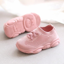 Mesh Breathable Baby Sneakers