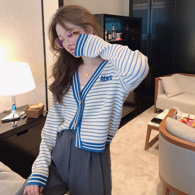 Jacket Women's fashion spring and summer short knitted cardigan blue and white stripe 2021 new loose Korean versatile trend 2
