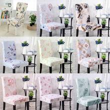 Мода Цветочный цветы Председатель Обложка спандекс/полиэстер ткань эластичные цветочный границы кресло чехлы на стулья для кухни кресло
