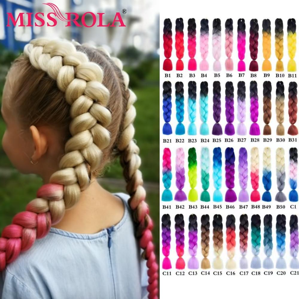 Miss Rola 100 г 24 дюйма один Омбре цвет синтетические волосы для наращивания крючком Твист Джамбо плетение канекалон волос