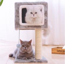 Kot domowy drapak podwójne drzwi przed ścianą drapak dla kota gniazdo dla kota otwór dla kota stojak dla kota zabawki dla kota meble dla kota tanie tanio China 4 9KG 18T0024MN0031 Cat Climbing Frame Plate + Fur 31*31*H57CM Pet Toys