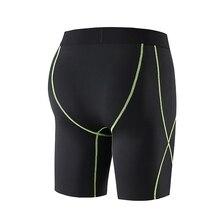 Новинка, летние шорты для фитнеса, Мужская брендовая одежда, колготки, компрессионные шорты, камуфляжные, для тренировок в тренажерном зале, короткие штаны, мужские S-XXXL