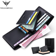 William Polo genuine men's wallet short high quality clip re