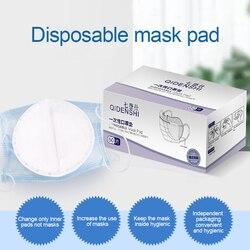 50 Uds PM2.5 máscara de aire Fiters Anti neblina y máscaras de filtro a prueba de polvo reemplazables filtros máscara de polvo reemplazable
