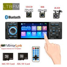 LTBFM Autoradio 1 Din Car Radio JSD-3001 4.1 MP5 Player Touch Screen Stereo Bluetooth 1Din Auto Camera Mirror Link