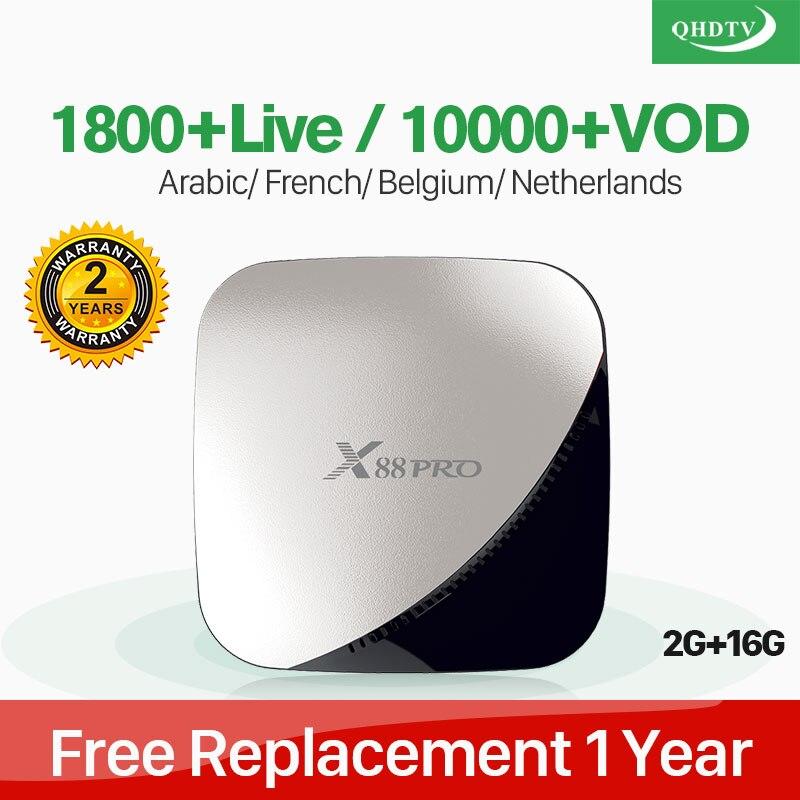 QHDTV IPTV France Arabic Belgium Dutch IP TV X88 Pro Android 9.0 USB3.0 Dual-Band WIFI French IPTV France Arabic Italy IPTV Box