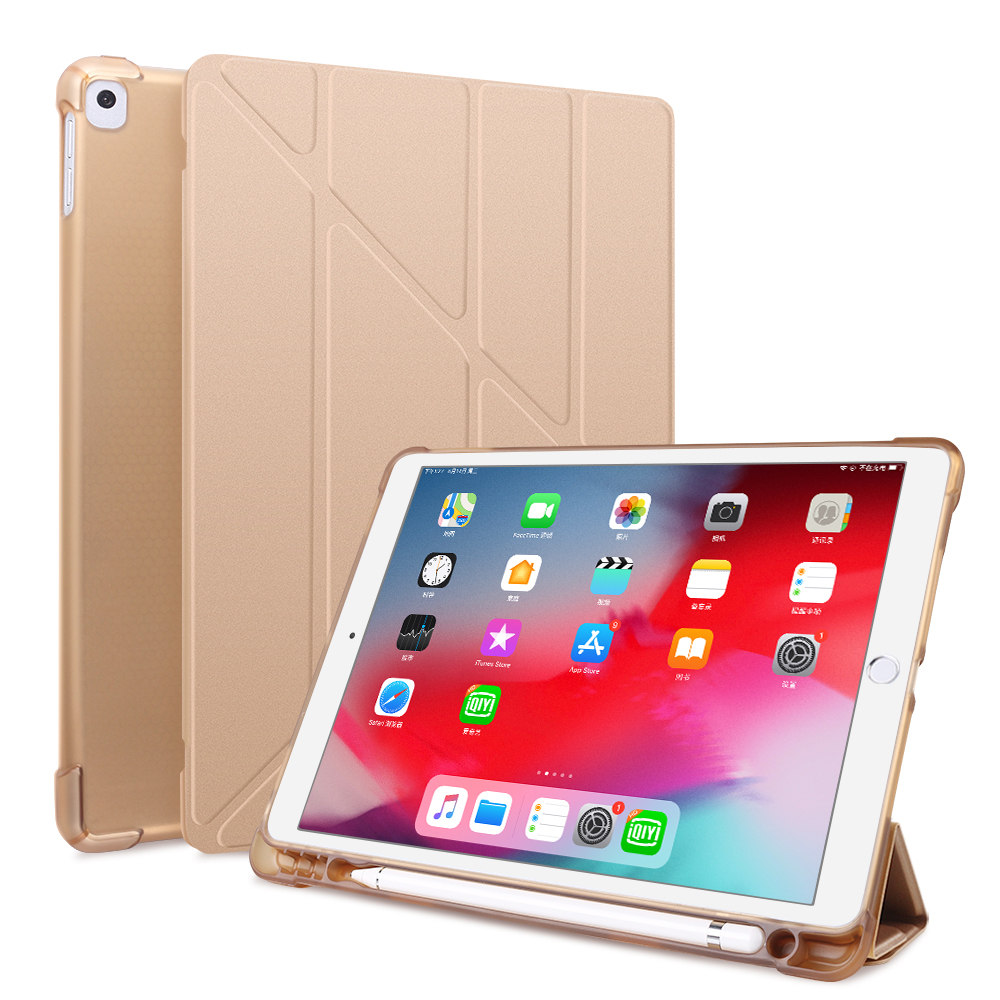 Gold Gold For iPad 10 2 2020 2019 Case A2197 A2270 PU Leather Silicone Smart Cover For iPad