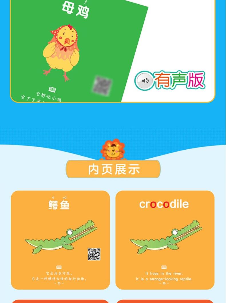 Inglês chinês cartão de alfabetização bilíngüe aprendizagem