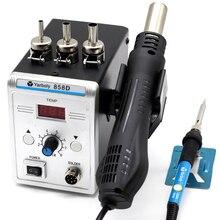 はんだステーションデジタル熱風ヒートガン bga smd リワーク 858D + 60 60w 温度調節可能な電気はんだごて溶接ツール