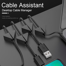 Desktop Organizer Data Cable Finishing Tool Fixed Cellphone Line Hub Buckle bedside Cables Manager Earphone Finishing Artifact