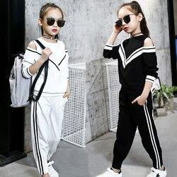2020 outono adolescente meninas roupas definir manga longa listrado t camisa + calças casual criança agasalho 4 5 6 7 8 9 10 11 12 anos