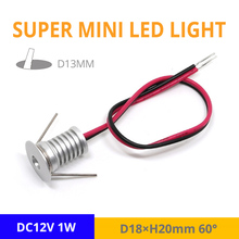 12pcs/lot high quality 1W super mini LED spotlights DC12V very small cabinet recessed led spot Lamps hole-cut D13mm