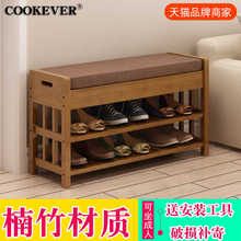 Household shoe changing stool solid wood storage cabinet stools two layers shoes organizer bench sofa surface assembly
