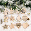 12pcs/box Christmas Wooden Pendants Xmas Tree Hanging Ornaments DIY Wood Crafts For Home Christmas Party New Year Decorations