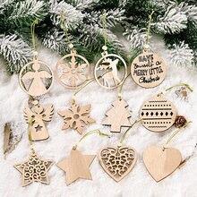 Pendentifs de Noël en bois pour décorations de maison, 12 pièces/boîte, ornements suspendus au sapin de Noël, pour fête du nouvel an, bricolage, DIY