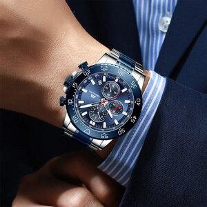 Image 5 - Relogio Masculino 2020 MEGALITH luruxy קוורץ שעון גברים מלא פלדת רצועת בולט וולף ראש שעון גברים עמיד למים שעון זוהר