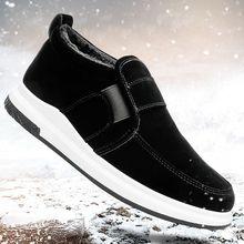 Зимние мужские ботинки; Мужская модная повседневная обувь; теплые зимние ботинки; Мужская зимняя рабочая обувь; большие размеры