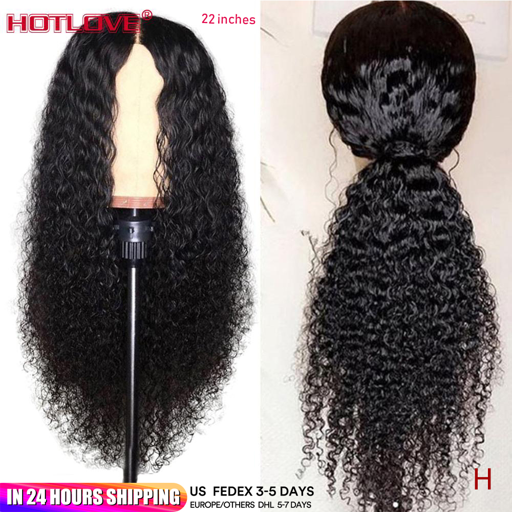 Brazilian Kinky Curly Lace Part Human Hair Wigs Transparent 4x2 Lace Front Hair Wigs With Baby Hair Pre Plucked Remy Hair