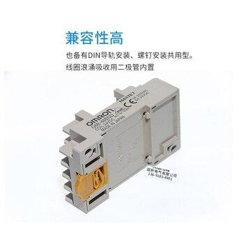 Original authentic Omron terminal relay G6B-48BND DC24V free shipping