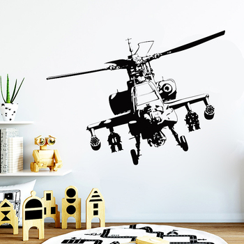 Airplane Plane Wall Decal Army Large Helicopter Wall Sticker Boy Room Bedroom Nursery Decoration Vinyl Wall Decor Mural X799 1