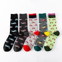 Носки Модные mulaya счастливые для мужчин и женщин цветные модные