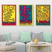 Regalo de decoración para el hogar con pinturas clásicas de lona de Montreux 1983 de la pintura del arte Pop de la vendimia de los carteles de la pared