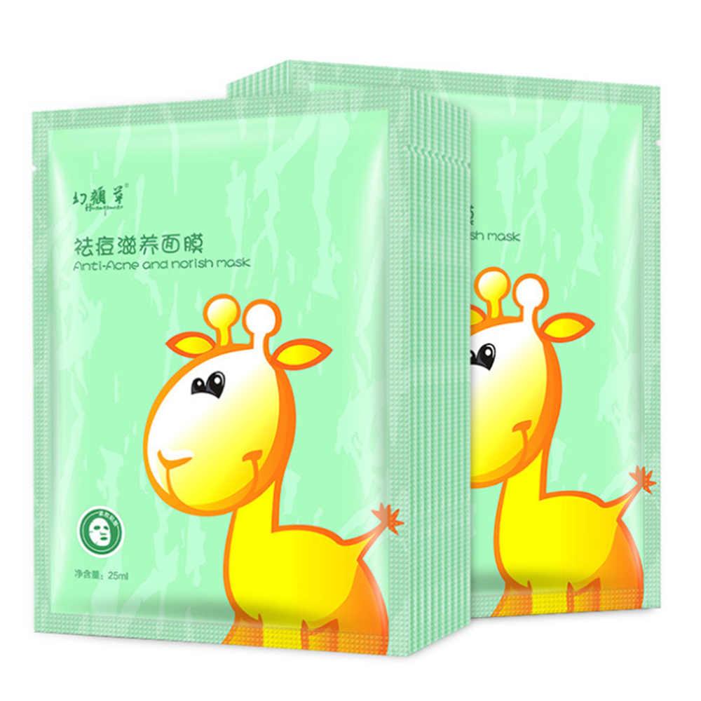 Dessin animé Animal hydratant visage masque Facial frais Anti acné plante extrait huile contrôle hydratant beauté soins de la peau masques