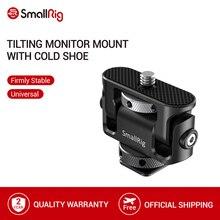 SmallHD/Atomos/Blackmagic 모니터/스크린/EVF 마운트 2431 용 콜드 슈가있는 SmallRig 범용 틸팅 모니터 마운트