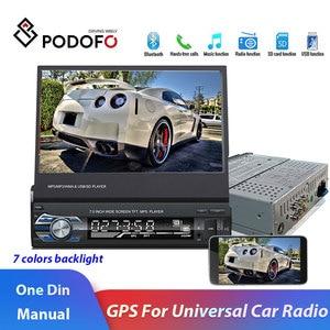 "Image 1 - Podofo 7"" Retractable Autoradio GPS Bluetooth Navigation Car Radio MP5 Player Audio Stereo 1DIN Universal FM Car Accessories"
