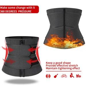 Image 4 - מותניים מאמן הפחתת מעצבי הרזיה גוזם חגורת גוף Shaper Neoprene בטן Shapewear 9 פלדת עצמות אישה Cincher מחוך