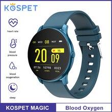 Kospet 매직 스마트 워치 남자 1.3 화면 스마트 팔찌 Blueooth 4.0 혈압 혈액 산소 방수 스포츠 Smartwatches