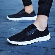 Large Size Breathing Sports Sneakers Mens Running Shoes