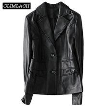 Женская однобортная куртка из натуральной кожи Офисная черная