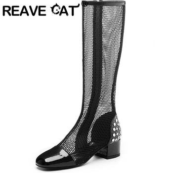 REAVE CAT Summer Woman Net cutout knee Boots Square Toe Square Heel Genuine Leather net Zipper rivets size 34-39 Leisure A2796