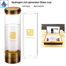 Japonés SPE H2 generador rico en hidrógeno ionizador de agua 600 ML Anti envejecimiento USB recargable portátil saludable taza IHOOOH fabricante
