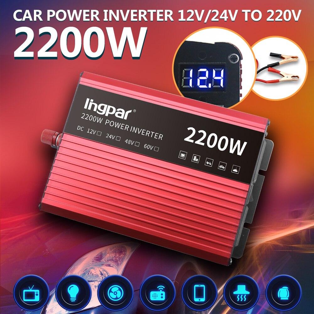 Lingpar инвертор 2200 Вт 12 220 В трансформатор напряжения постоянного тока в переменный 12 В до 220 В двойной разъем модифицированный синусоидальный