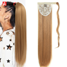 AOSIWIG Long Straight Ponytail Clip in Hair Tail Extension Wrap on