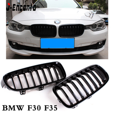 F30 F35 A pair Front Kidney Grille For BMW 3 Series 2012-2018 Bumper Grill Car Styling