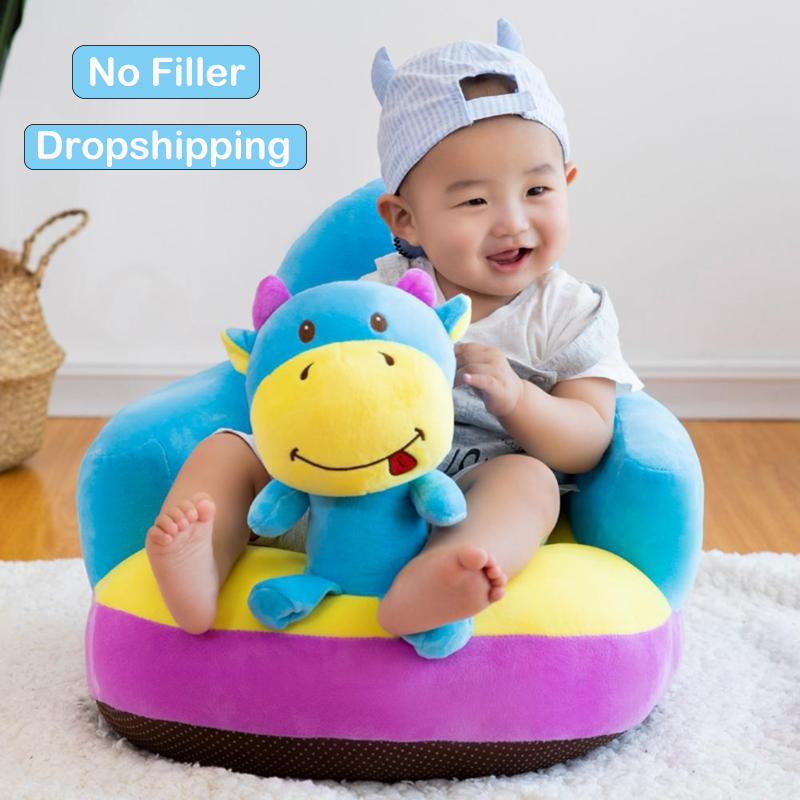 Baby Sofa Seat Cover Anti-fall Infant Toddler Learn To Sit Feeding Chair No Filler Plush Chair Skin For Kids Dropshipping