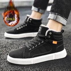 Botas de Inverno de Pelúcia Quente Botas Casuais dos homens dos homens Casual Sapatos Masculinos Sneakers Dropshipping Couro À Prova D' Água Não-slip botas