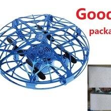 VIP link Прямая поставка НЛО анти-столкновения Летающий вертолет волшебный ручной НЛО самолет зондирования мини индукционный Дрон дети электронные игрушки