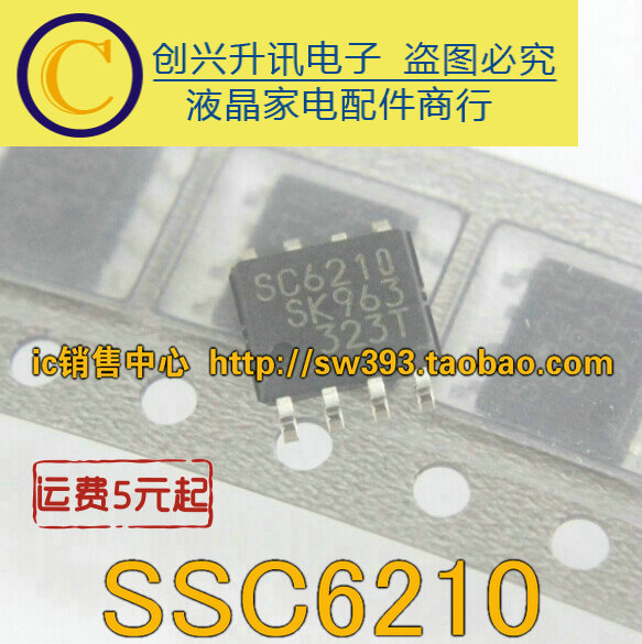 Original <font><b>SC6210</b></font> SSC6210 SOP-8 in stock image
