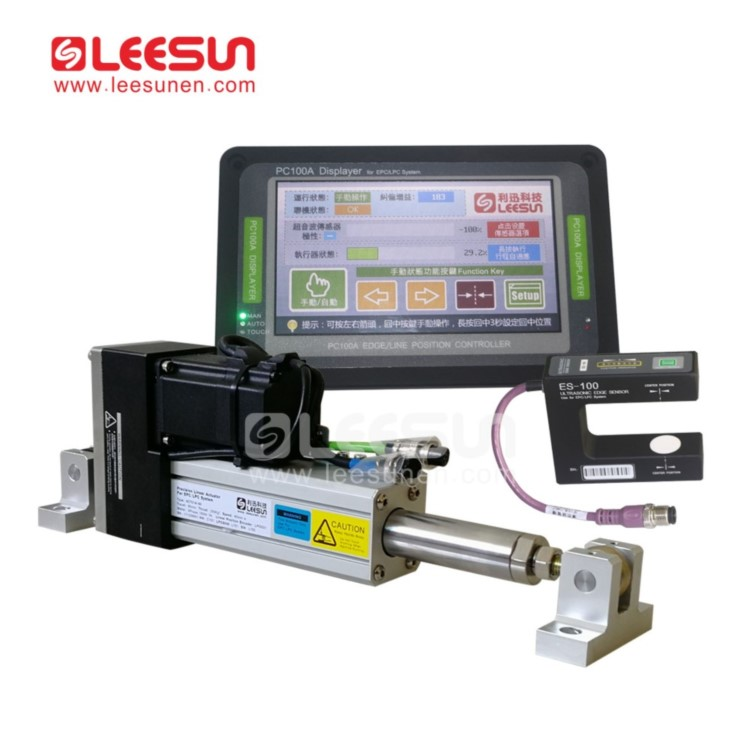 Ultrasonic Sensor Of Web Guiding Control System