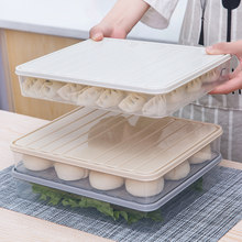 Kitchen dumpling tray household quick frozen dumpling box refrigerator fresh keeping box food freezing box storage box