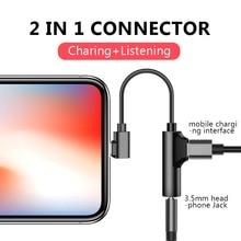 Аудио-адаптер для перехода от разъема Lightning к 3,5 мм зарядки вызова для Iphone 6 6S X 8 7 Plus XS MAX XR оригинальные науники разветвитель AUX разъем