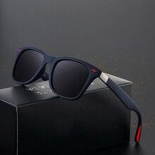 2020 BRAND DESIGN Classic Polarized Sunglasses Men Women Dri