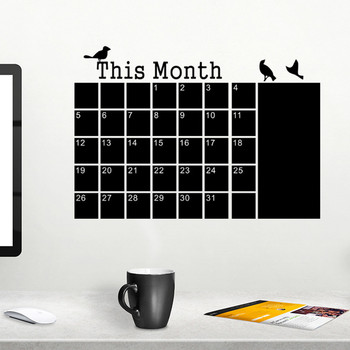 Blackboard Chalk DIY Monthly Planner Calendar