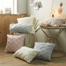 Короткая плюшевая Флокированная наволочка 45x45 см для дивана