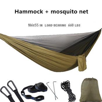 Hamak kempingowy z moskitierą podwójny hamak podróżny hamak z plecakiem przenośny spadochron 5 + 1 hamak z paskiem tanie i dobre opinie HAIMAITONG CN (pochodzenie) meble zewnętrzne Dwie osoby dla dorosłych Outdoor hammock 210T Nylon Spinning 290x140cm 114 2x55 1in